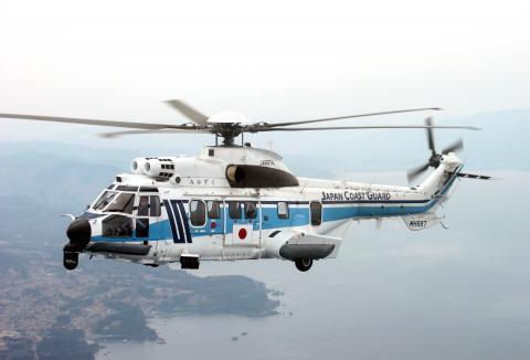 Japan Coast Guard SignsHCareSmart for H225 Fleet